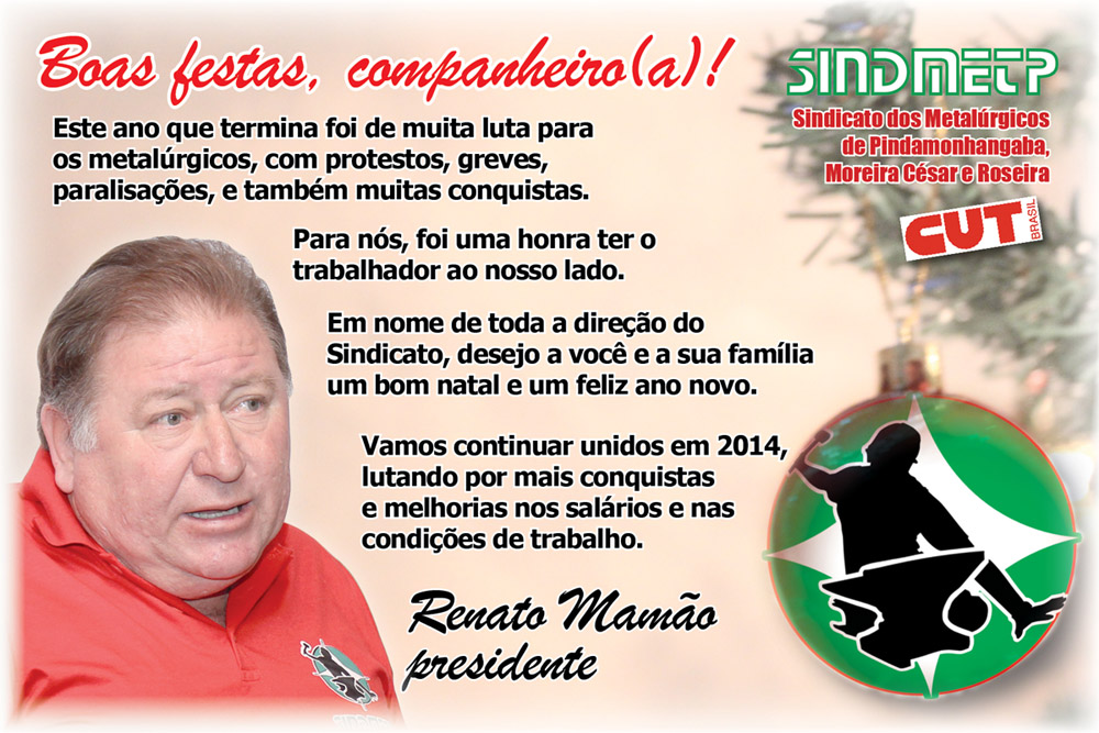 20.12.13 Mensagem de Natal Metalúrgicos Pinda.net