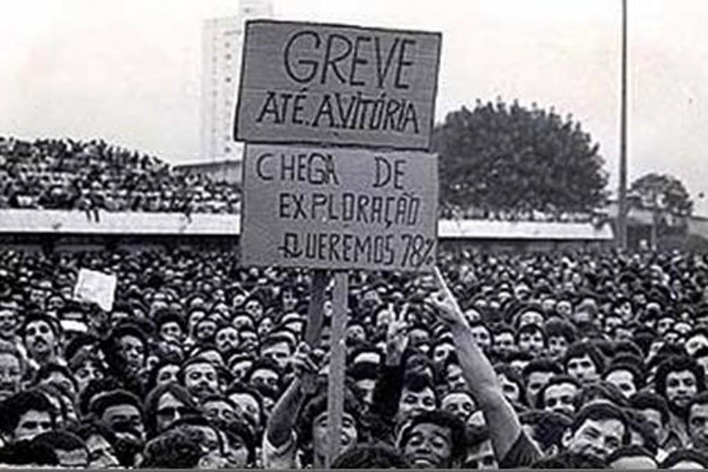 Brasil Metal mostra evolução da indústria e da organização dos trabalhadores.Divulgação