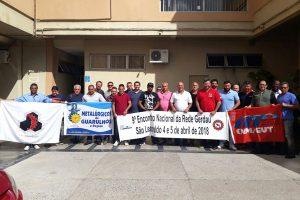 Sindicato discute acordo nacional na Rede de Trabalhadores da Gerdau